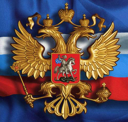Продажа успешной страховой компания в Москве