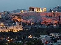 Гостиница в центре Афин рядом с парламентом