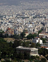 Гостиница в центе Афин  возле парламента