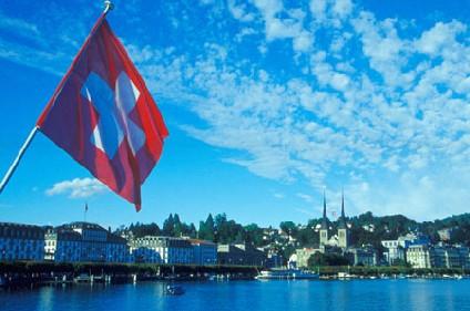 Продается новая фирма ГМБХ в Швейцарии, Цуг
