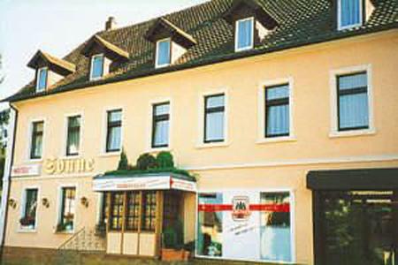 Гостиница в центральной части Баден Бадена.