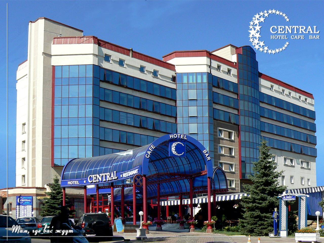 """Продажа отеля """"Централь"""" в центре Донецка, Украина."""