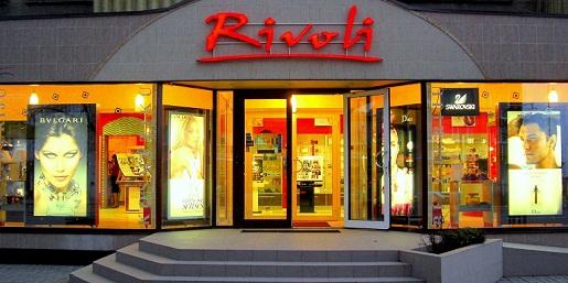 Магазин косметики и аксессуаров