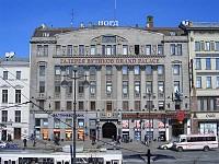 отель в центре Санкт- Петербурга на Невском проспекте