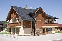 Отель в Татрах Словакия