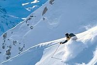 Замечательная гостиница 4 звезды на 100 мест рядом с Китцбюэль и лыжными подъемниками.