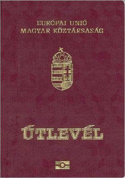 Получение гражданства Венгрии - для всех, даже тех, у кого нет этнических корней