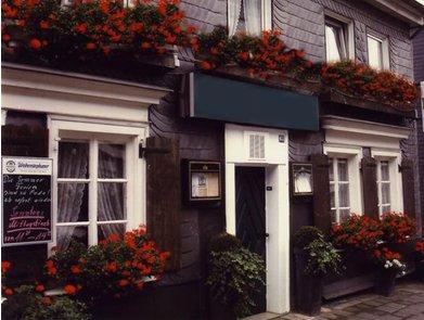 Продается дом с рестораном и участком в Германии, рядом с будущим крупным шопинг (outlet) центром на 56 посетителей