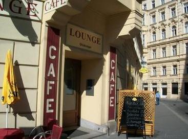 В самом центре Вены Кафе –Бар –Лаунж, Австрия