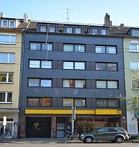Объект недвижимости в центре Дюссельдорфа, Германия