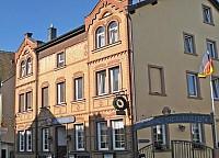 Гостиница во Франкфурте на Майне, Германия
