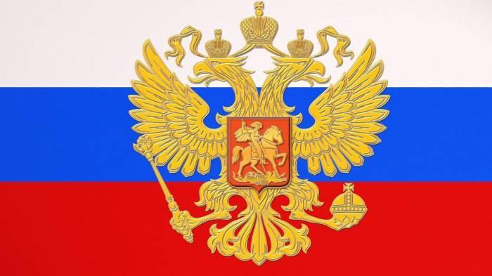 Продажа страховой компании в Москве