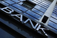 Продается действующий банк в Ростове-на-Дону
