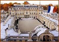 Гостиница в сердце Парижа рядом с Елисейским дворцом