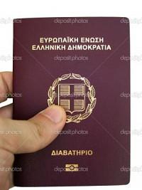 Получение ПМЖ на 10 лет в Греции.