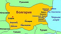 ПРЕДЛОЖЕНИЕ на продажу 2-х работающих ГИДРОЭЛЕКТРОСТАНЦИЙ (ГЭС) в Болгарии
