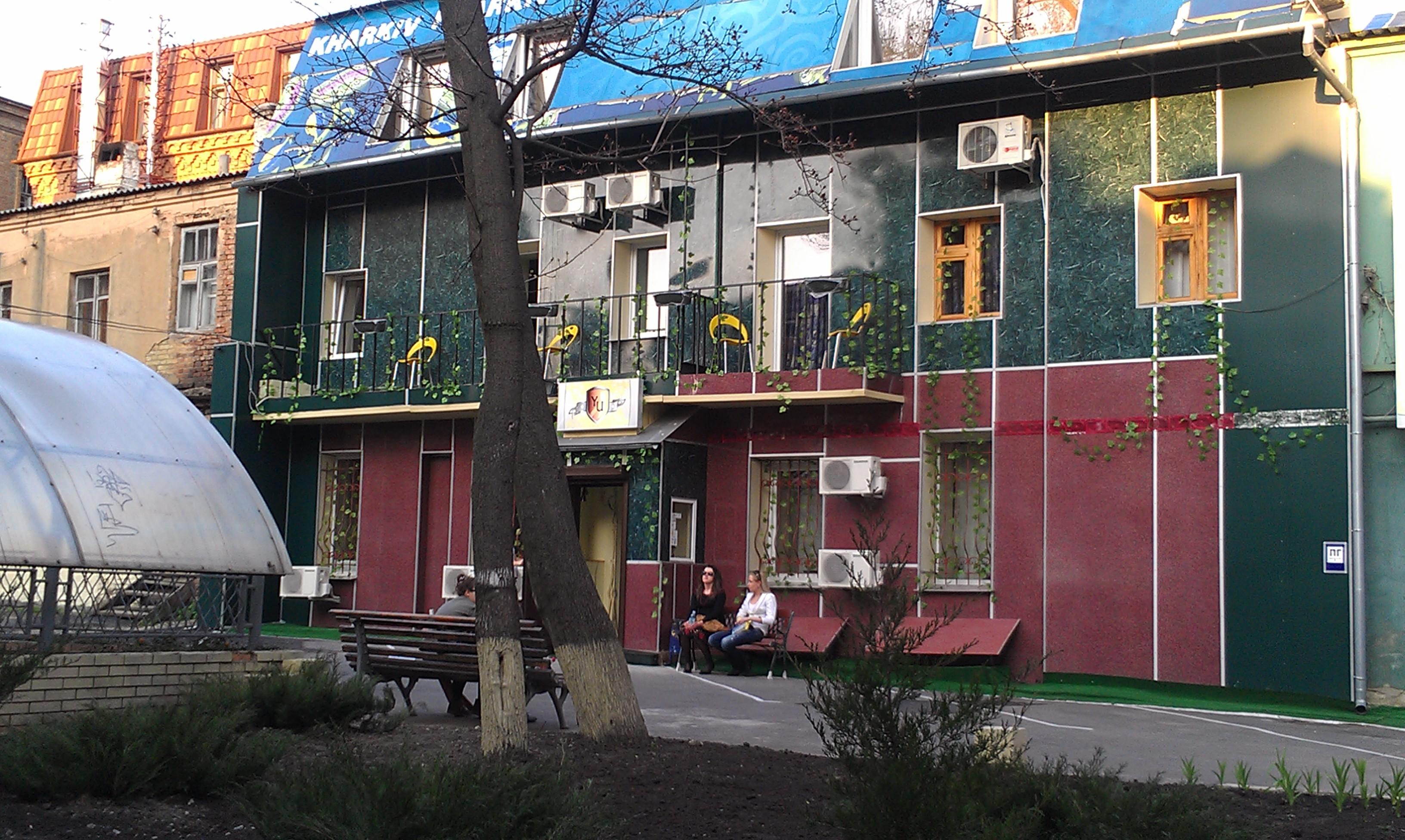 гостиница в городе Харькове.Украина