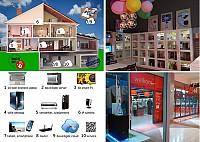 """Продажа бизнеса в Бельгии - магазин основанный на уникальном концепте """"Тихий компьютер"""" в крупнейшем торговом центре Фландрии."""