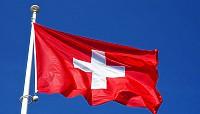 Швейцарская компания ищет инвестора.