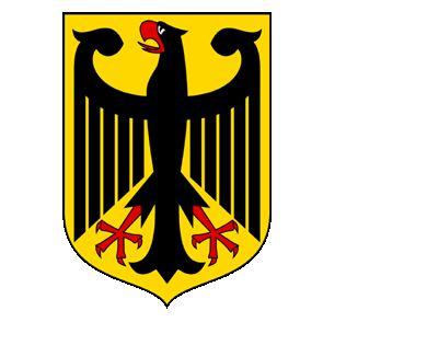 Реабилитационная клиника в Германии.