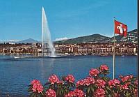 Крупный банк в Женеве, Швейцария.