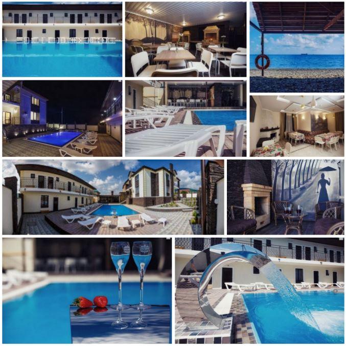 Гостиница на Черноморском побережье