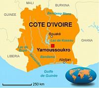 Крупный банк в Африке, в Кот-д'Ивуар.