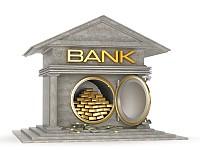Банк в Швейцарии, в Лугано.