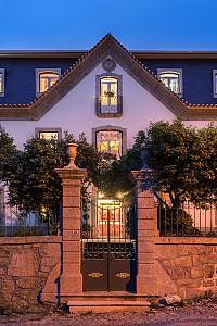 Уникальный бутик-отель в Центральной Португалии