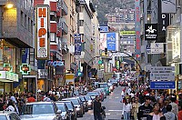 Продается бар в княжестве Андорра, В самом сердце туристического городка, очень редко.