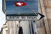 Продажа офисного здания в Швейцарии, в банковском квартале  в Женеве.