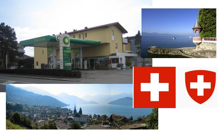 Продается уникальный и редкий объект в Швейцарии - доходный дом с заправкой и магазином