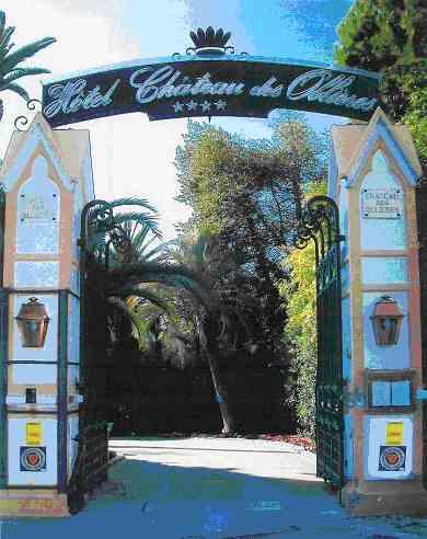 Во Франции продается шато-гостиница с парком!