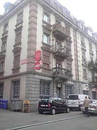 Минигостиница в Цюрихе, Швейцария