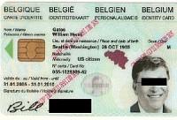 Предлагается полное участие в деятельности бельгийской фирмы в Брюсселе