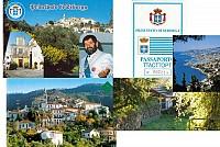 Дышать воздухом двух княжеств Европы!!! Купите себе кусочек княжества Себорга в Италии и наслаждайтесь ... вечностью древнеримской красоты, солнца и чистого средиземноморского воздуха! Паспорт в подарок!