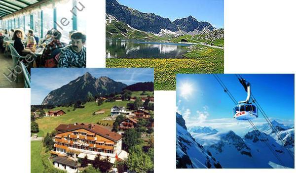Гостиница в Швейцарии, во всемирно известном горнолыжном курорте Энгельберге