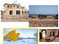 Участки с видом на море на острове Майорка (Испания) с разрешением на строительство.