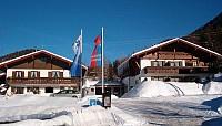 Горнолыжный отель 3* в Баварии (Бертесгарден)