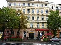 Отель в центре Риги , Латвия
