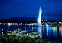 Гостиница в Женеве, в великолепном месте