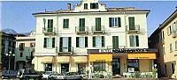 Гостиница в Северной Италии на границе со Швейцарией