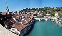Гостиничный двор в кантоне Берн, Швейцария