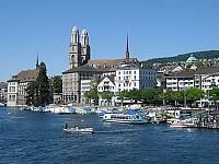 Коммерческий центр в центре Швейцарии.