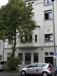 Громадный коммерческий потенциал всего за 250 000 евро в Дюссельдорфе