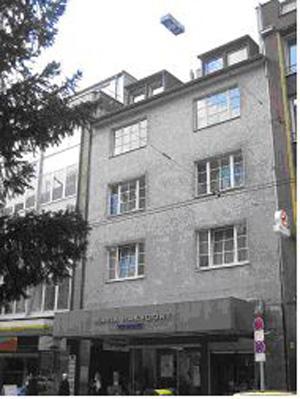 Великолепный многоквартирный дом с коммерческой площадью в центральной части Дюссельдорфа
