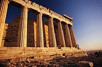 Программа получения европейского вида на жительство через Грецию