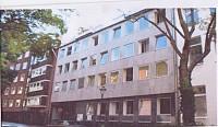 В самом центре Дюссельдорфа продается доходный дом с блестящими показателями
