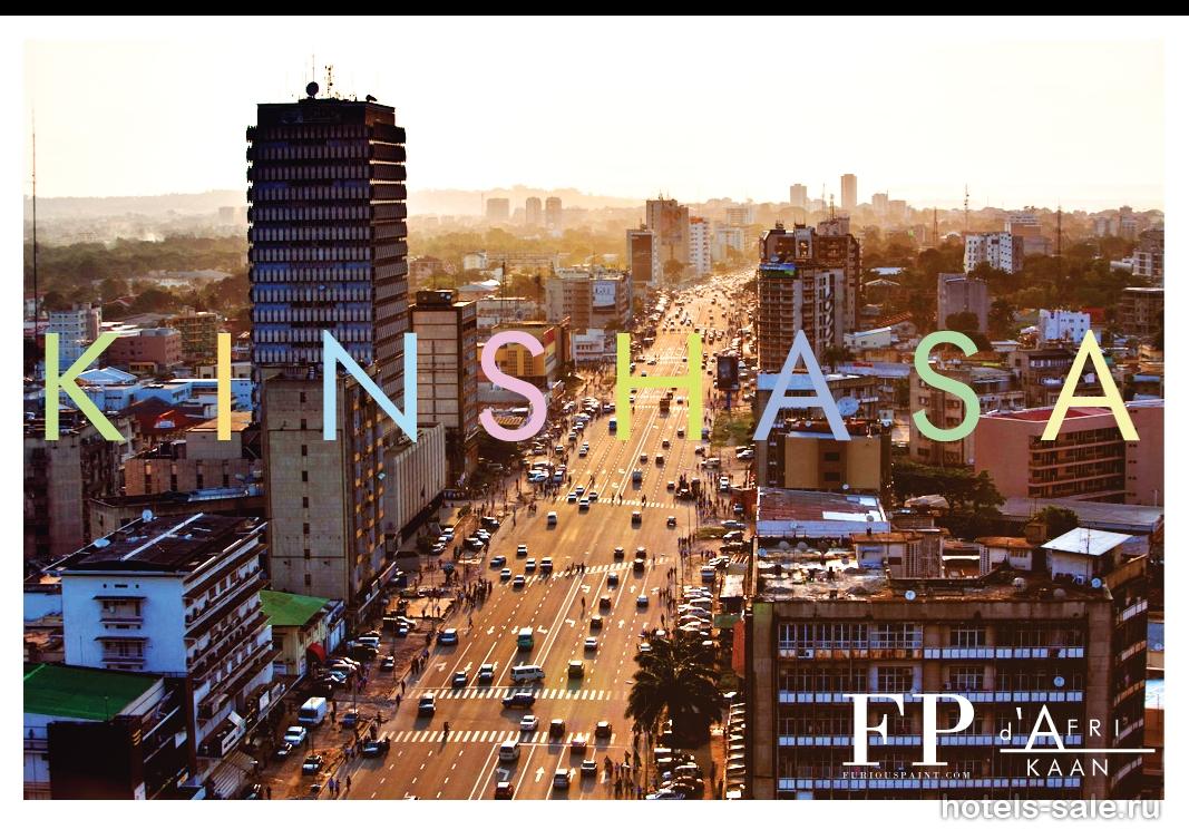 Предлагается уникальный проект по строительству крупного 5-ти звездочного гостиничного комплекса в  центре Киншасы – столицы демократической республики Конго.