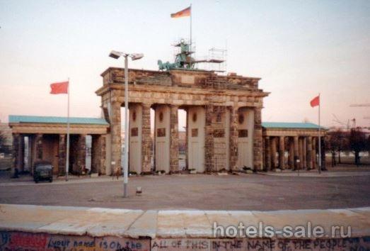Гостиница в центре Западного Берлина.